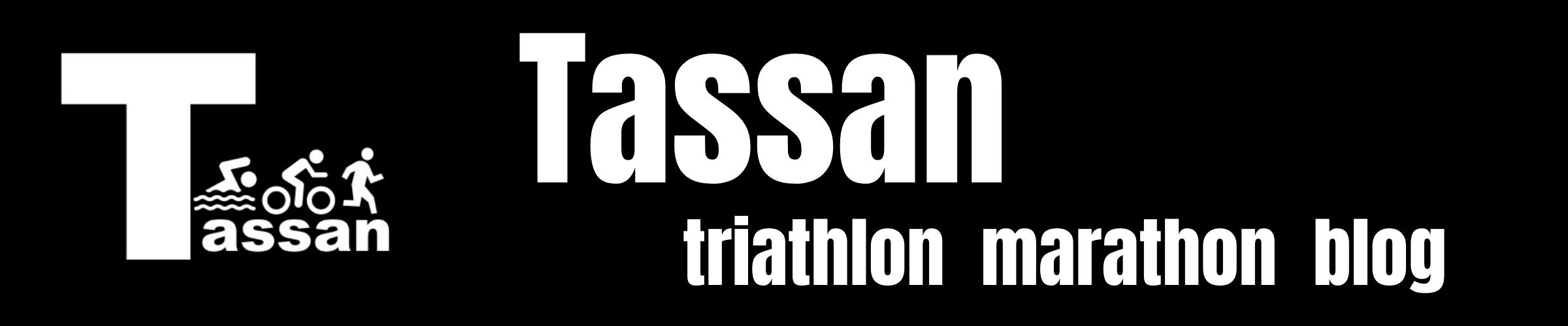 Tassanのトライアスロンマラソンブログ